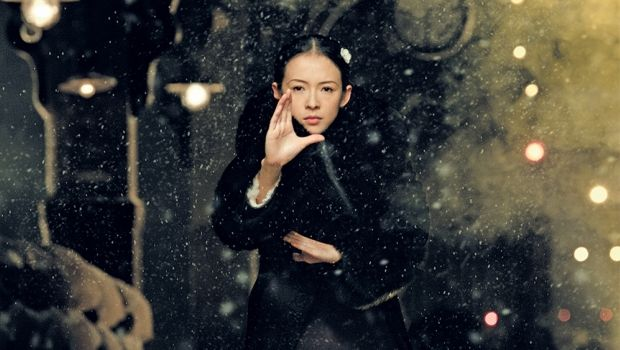 The_Grandmaster_movie_screenshot_2